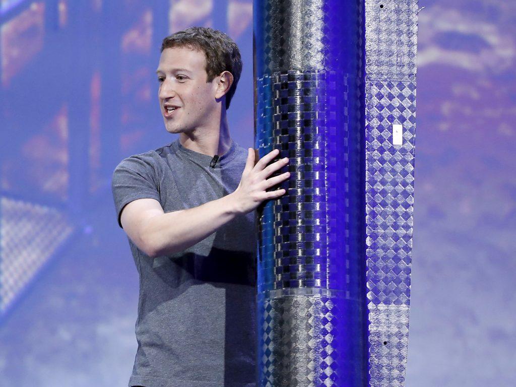 Facebook OCP Project